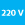 12V>220V Omvormer